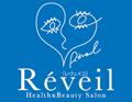 越前市にあるヘッドスパが人気の美容室Reveil(レヴェイユ)です。